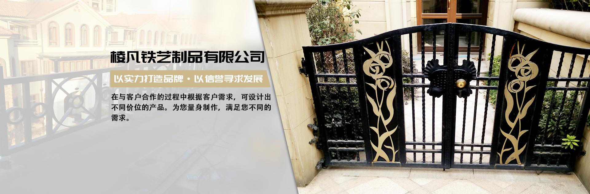 宁波铁艺门
